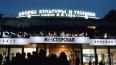 """Театру """"Мастерская"""" выделят из бюджета 22 млн рублей ..."""