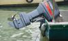 В Красносельском районе неизвестные похитили мотор стоимостью полмиллиона рублей