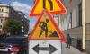 Участок Дальневосточного проспекта будет недоступен для автомобилистов с 8 по 22 августа