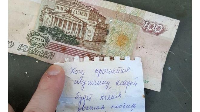 Петербуржцам показали три послания из грифонов на Банковском мосту