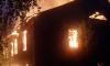 В Вещево сгорел один из множества домов-призраков