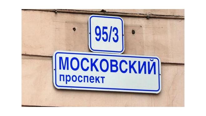 Мужчина устроил погром в петербургском КВД №2, требуя денег