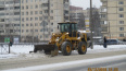 С начала зимы на улицы Петербурга высыпали 40 тонн ...