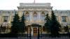 "Центробанк РФ отозвал лицензию у банка ""Пушкино"""