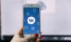 """""""ВКонтакте"""" прокомментировала передачу данных пользователей ФСБ"""