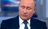 """Путин ответил на вопрос """"Будет ли третья мировая война?"""""""
