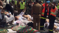 """Число жертв """"смертельного Хаджа"""" в Мекке увеличилось ..."""