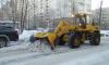 В Петербург закупят уборочную технику на 2,4 миллиарда рублей