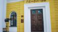 Петербургский Союз кинематографистов просит уволить ...