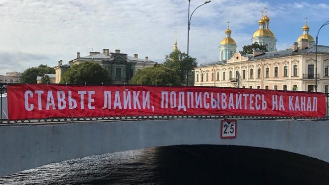 Канал Грибоедова ждет лайков и подписок