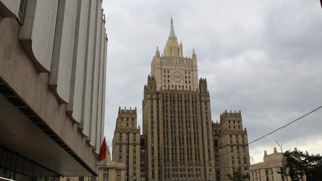 Захарова ответила на новые персональные санкции Евросоюза против России