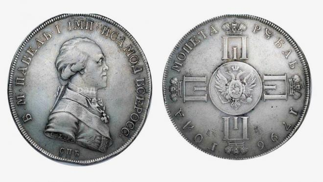 В России выставят на торги монету XVIII века за 217 млн рублей
