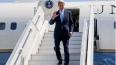 США одумались: Керри предложил России обсудить ситуацию ...