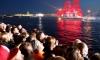 Праздник «Алые паруса» в Петербурге организует «Кремлевский Дворец»