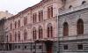 Дворец Кушелева-Безбородко в Петербурге отремонтируют к 2022 году