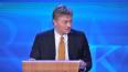 Песков прокомментировал информацию о списанной диссертации ...