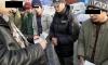В ходе рейда на Сенном рынке полицией задержаны 238 мигрантов