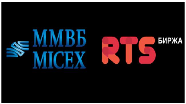 Брокеры хотели бы возместить убытки от сбоя на ММВБ-РТС