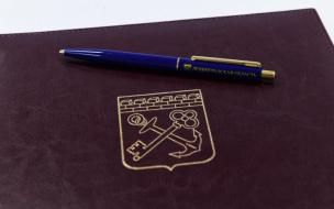 Предприниматели-экспортеры Ленобласти смогут компенсировать до 90% своих затрат
