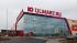 Компания Юлмарт задолжала ряду поставщиков почти 9,5 млн в марте