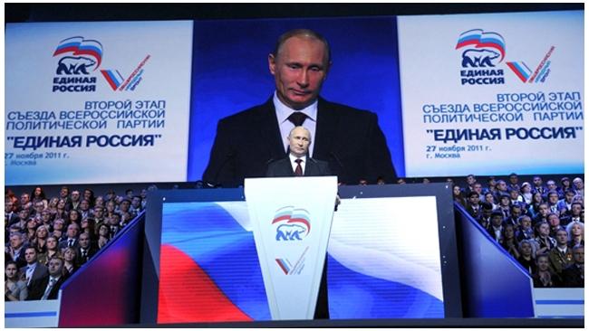 Владимир Путин выступил против офшоров и роскоши