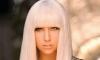 Леди Гага отказалась выступить перед республиканцами