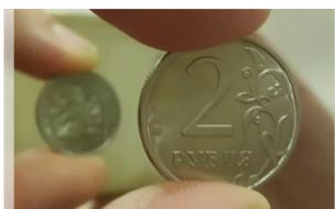 Названа реальная стоимость продаваемой за миллиард рублей монеты