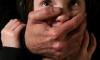 В Калининском районе задержан пожилой педофил-рецидивист