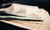 В Петербурге за 9 месяцев вывели из обращения 3 399 фальшивых купюр