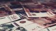 Евразийский банк вложит 5 млрд рублей в петербургский ...