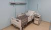 В Петербурге открылось детское онкологическое отделение