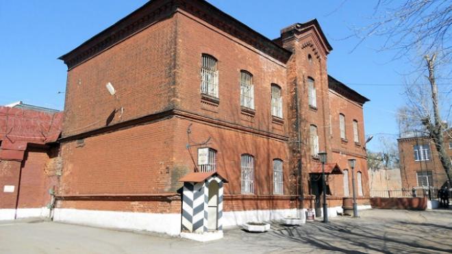 Осужденный к пожизненному сроку попросил взыскать с СИЗО-1 25 тысяч евро