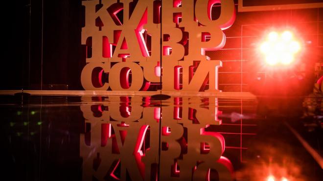 """В этом году кинофестиваль """"Кинотавр"""" пройдет в Сочи с 18 по 25 сентября"""