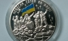 Украина вводит новую государственную награду: орден Героев Небесной сотни