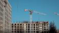 Минстрой России разработал меры поддержки строительства ...