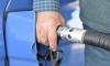 Новые акцизы на бензин разорят петербуржцев уже через пару недель