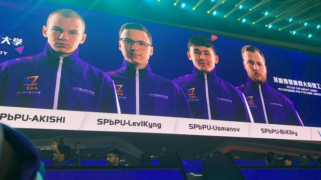 Студенты Политеха выиграли больше миллиона рублей в соревнованиях по DOTA 2