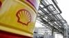Чистая прибыль Shell снизилась на 27% за 9 месяцев