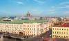 Самый дорогой отель России находится на Невском проспекте