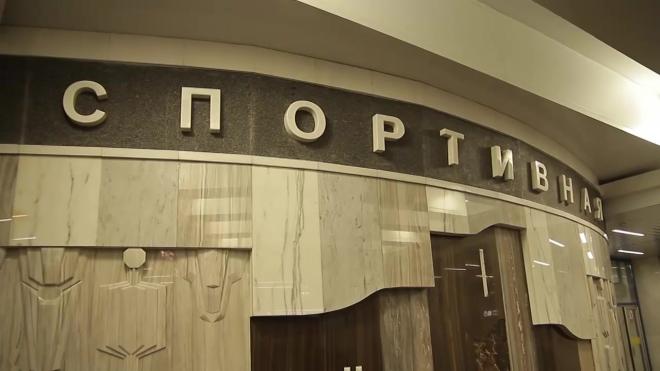 """Горожане добились возвращения наземных переходов у """"Спортивной-2"""""""