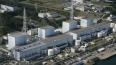 TEPCO приступит к строительству защитного саркофага ...
