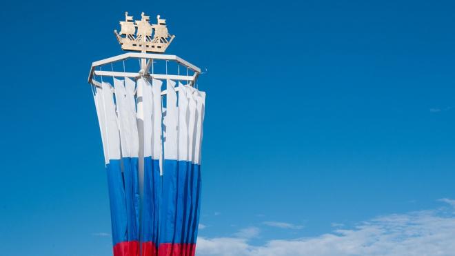День России: главные мероприятия выходных в Петербурге