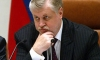 Сергей Миронов предлагает изменить избирательную систему в России