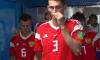Немцы обвиняют российских футболистов в приеме нашатыря в матче ¼ финала