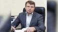Андрей Левакин назначен председателем петербургского ...