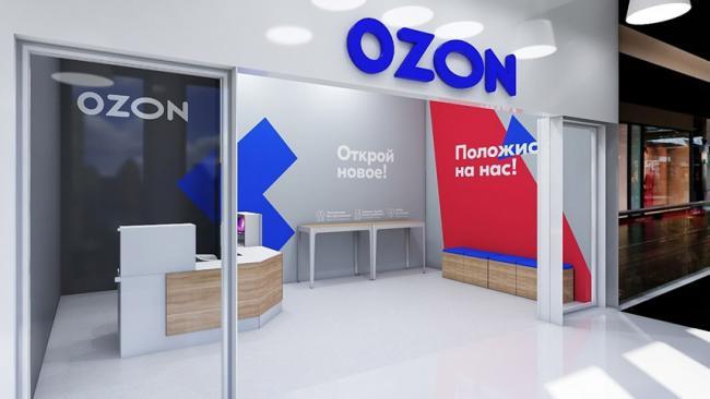 Ozon нарастил оборот на 135% по итогам первого квартала