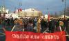 В Петербурге развернули дореволюционный лагерь