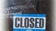 """Станция """"Гражданский проспект"""" закрыта из-за найденного ..."""