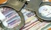 Глава турфирмы в Нижнем Тагиле обокрала клиентов на 5 млн рублей
