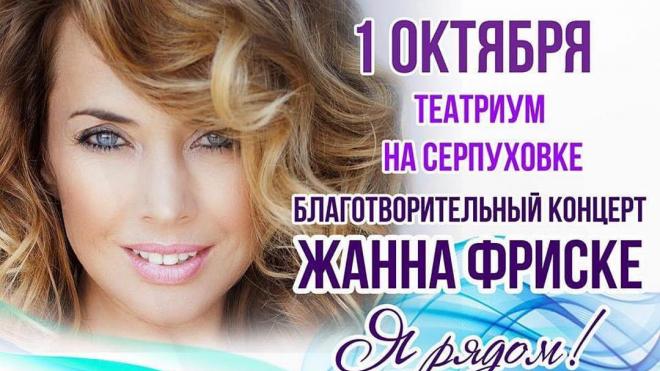 Ольга Орлова предала память о Жанне Фриске
